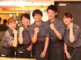 とんかつレストラン とんかつ新宿さぼてん 知立ギャラリエアピタ店AP