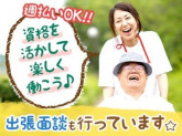 株式会社スタッフ満足_147(2706)