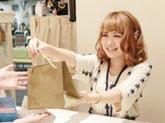 りんくうプレミアムアウトレット店 (株式会社アクトブレーン20112903)
