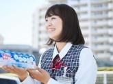 埼玉東部ヤクルト販売株式会社/与野鈴谷センター