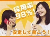 株式会社APパートナーズ(携帯販売)都庁前駅エリア