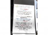 美容室 natural-f 豊中店