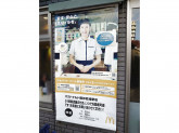 マクドナルド 阪神尼崎駅店