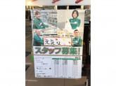 セブン-イレブン 豊田市小川町店