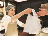 デリカテッセン とんかつ新宿さぼてん プレ葉ウォーク浜北店AP