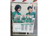 セブン-イレブン 福生西口店