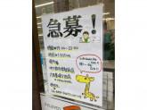 セブン-イレブン 大阪豊崎3丁目店