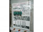 セブン-イレブン 尼崎浜田町2丁目店