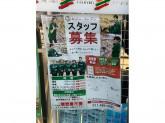 セブン-イレブン 札幌美しが丘3条店
