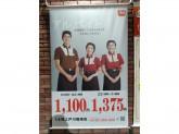 すき家 14号江戸川篠崎店