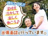 株式会社スタッフ満足_341(5149)