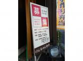 けんちゃん食堂