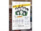 セブン-イレブン 大阪谷町9丁目店