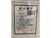 NICOPA 四季の森フォレオ店