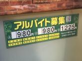 松屋 金山店
