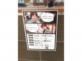 CAFE de CRIE(カフェ・ド・クリエ) イオン金山店