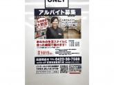 BOOKOFF(ブックオフ) 武蔵境連雀通り店
