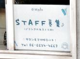 Madu(マドゥ)