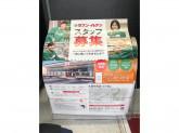 セブン-イレブン 札幌平和通14丁目店