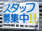 公文式木曽川東教室