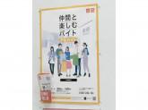 ユニクロ イオンモール木曽川店