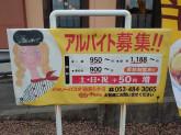 ジョリーパスタ 浜松西インター店