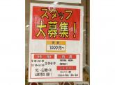 ホテーフーヅ小牧店