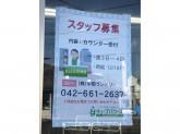 (株)中部ランドリー 本社/散田本店