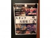 名古屋甘辛焼肉 味樹園 名駅三丁目店