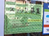 ほっかほっか亭 大雲寺店