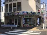 おしゃれ応援倶楽部 川名店