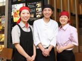 ごはんCafe四六時中 サンサンシティー・マーゴ店(フロアー)