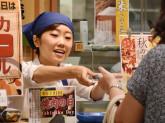美味しい寿司の製造、販売スタッフ募集中!