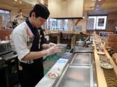 魚魚丸 知立店
