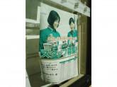 セブン-イレブン 練馬南大泉富士街道店