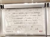 dazzlin(ダズリン)梅田EST店
