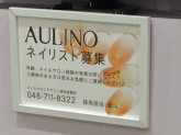 AULINO(アウリノ) 浦和美園店