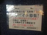和樂(わらく)