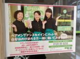 美容室カットカラー専門店 チョキペタ 西友東川口店