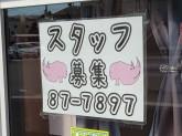美容室 ヌーベルゾーン 春日井店