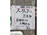 公文式清瀬駅前教室