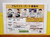 マクドナルド イオン釧路店