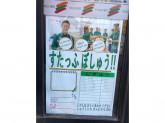 セブン-イレブン 名古屋桜通錦1丁目店
