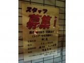 明治牛乳ヤサカ宅配センター 東神戸店