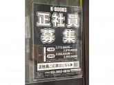K-BOOKS 池袋動画館/池袋K-POP館/池袋芸能館