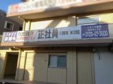 サニーライフ練馬高野台