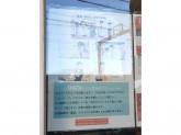 マクドナルド 176北豊中店
