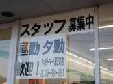 ファミリーマート 真正町店
