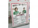 セブン-イレブン 松戸八柱駅前店
