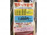 デジタル館ヨシヅヤ平和店